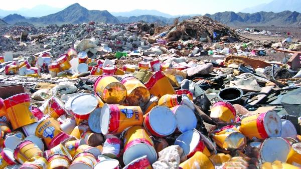 landfill oman